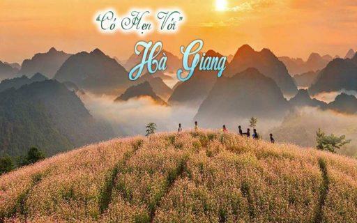 Có hẹn với Hà Giang!